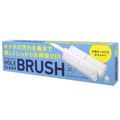 G PROJECT HOLE CLEAN BRUSH(ホール クリーン ブラシ)